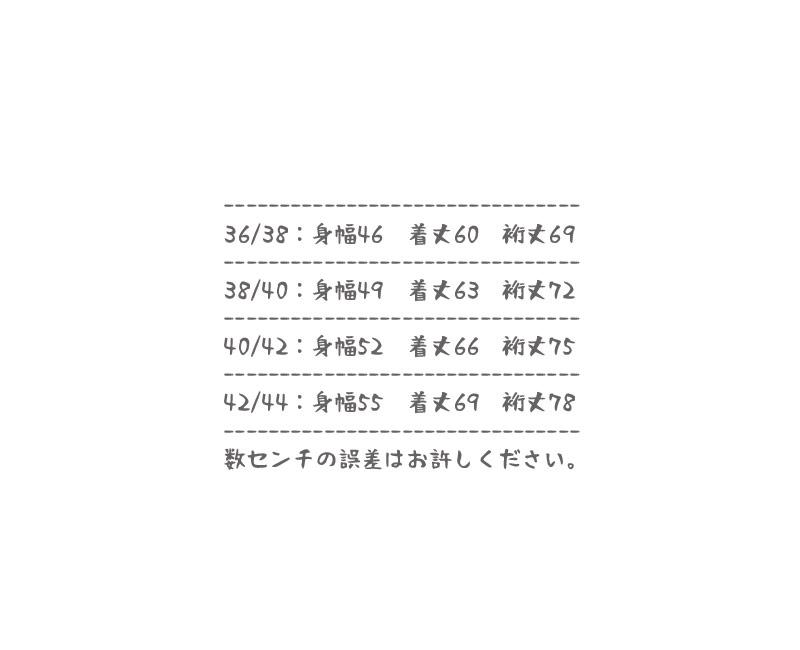 Two Moon トゥームーン ロングスリーブ L/S インディコスウェットTee 【smtb-k】【kb】