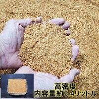 杉生おが粉(内容量約5.4リットル)篩にかけた上質な粒状の挽ぬかおが粉