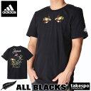 新作 アディダス Tシャツ 上 メンズ adidas ラグビー 日本限定 ニュージーランド オールブラックス 半袖 ALL BLACKS|スポーツウェア トレーニング ウェア ウエア 大きいサイズ 有 スポーツ おしゃれ ブランド
