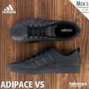 アディダス スニーカー メンズ adidas ローカット ADIPACE VS B44869 BLK アウトレット|大き