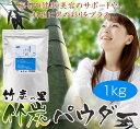 【業務用】竹炭パウダー 食用 1kg 100%天然 10ミクロン 製造...