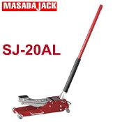 マサダ製作所SJ20ALアルミジャッキ2TONSJ-20AL