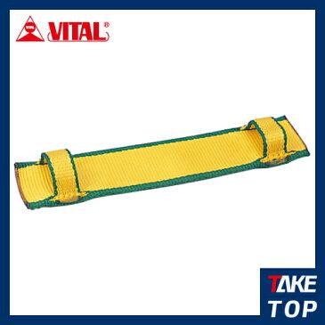 バイタル工業 Vスリング100mm巾用 片面コーナーパット Aタイプ(片面・縫付け式) CP100-A JIS4等級