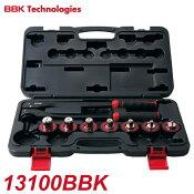 BBTエキスパンダーBLACKDIAMONDエキスパンダー13100BBK本体重量:875g