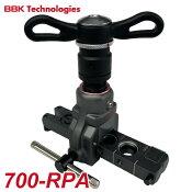 BBK超軽量フレアツール(ラチェット式)700-RPA45°フレアインチ仕様