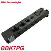 BBKフレアツール700-DPA専用ゲージバーBBK7PG全長:15.3cm