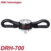 BBKT型ラチェット式ハンドルDRH-700700-DPA用(712-DPA)