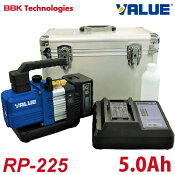 BBK充電式真空ポンプRP-225フルセット5.0Ahアルミケース付きツーステージポンプ直流ブラシレスモーター搭載