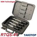 タンガロイ:タンガロイ TAC正面フライス TXN06R080M27.0E08 型式:TXN06R080M27.0E08