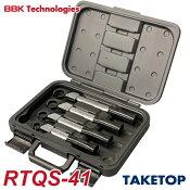 BBTトルクレンチRTQレンチ4本セット(ケース付)RTQS-41
