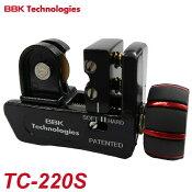 BBKオートマチックミニチューブカッター片刃仕様TS-220S本体長さ:70mm