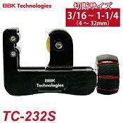 BBKミニチューブカッター片刃仕様TC-232S銅管切断用切断サイズ:4~32mm(3/16〜1-1/4)