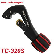 BBKオートマチックチューブカッター片刃仕様TC-320S銅管切断用切断サイズ:4mm~32mm