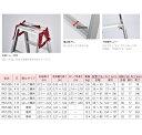 長谷川工業 ハセガワ 脚立専用 RYZ-30b 10尺 天板高さ:2.82〜3.13m 3