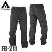 おたふく手袋フーバーレインパンツ/ジョガー仕様ブラックFB-211サイズ:M/L/LL/3L/4L
