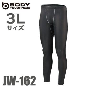 おたふく手袋 パワーストレッチ ロングタイツ JW-162 3Lサイズ 裏起毛 パンツ