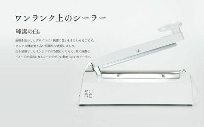 石崎電機製作所卓上シーラーシンプルタイプ/白NL-102J(W)(SURE/シュアー)