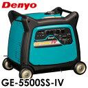 Denyo/デンヨーインバーター発電機(ガソリンエンジン)GE-5500SS-IV防音タイプ5.5kVA単相(3線式)100V/200V