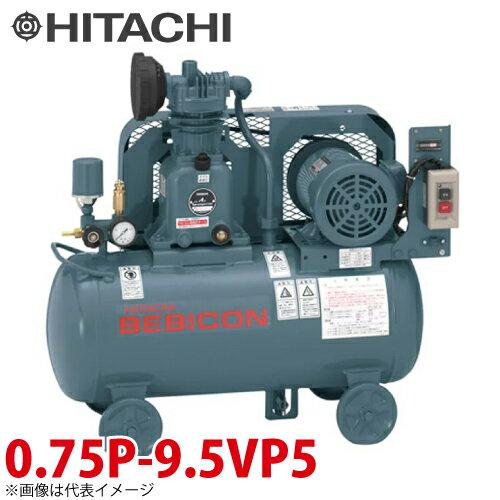 日立産機システム ベビコン 圧力開閉器式 0.75P-9.5VP5 0.75kW 三相200V 50Hz:機械と工具のテイクトップ