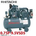 日立産機システム ベビコン 圧力開閉器式 0.75P-9.5VSD5 0.75kW 単相100V 50Hz
