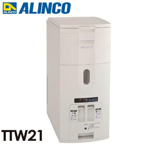 アルインコ 白米玄米兼用米びつクーラー TTW21 21kg用:機械と工具のテイクトップ