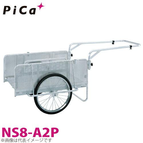 ハンディキャンパー 【smtb-ms】 アルミ製折りたたみ式リヤカー PHC-150