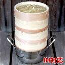 蒸し器で簡単、ヘルシー蒸し料理♪蒸し鍋、温野菜がおいしくできる杉蒸籠(セイロ)15cm3段ガスコンロ・IH対応鍋つきセット【中華せいろ】