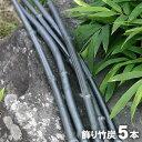【日本唯一の虎斑竹100年計画】竹資源を無駄なく有効活用したいという思いから生まれました。オブジェとして生まれかわった飾り竹炭(丸竹)5本