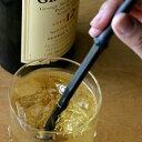 お酒もお水も一層おいしく。竹炭マドラー2本組