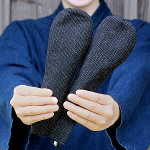 靴用(シューズ用)消臭剤、脱臭剤、除湿剤(湿気取り)、乾燥剤に竹炭シューキーパー