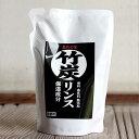 虎竹の里 竹炭リンス(詰め替え用)400ml