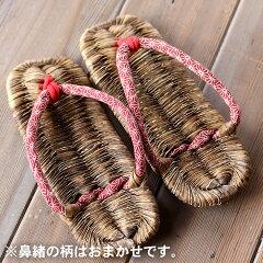 竹皮草履(ぞうり)/草鞋(わらじ) 23.5cmサイズ竹皮草履(ぞうり)女性用