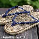 【国産】熟練の職人が地元産竹皮を使い日本伝統の技で編み上げた竹皮健康スリッパ(鼻緒) 男性用 26cm
