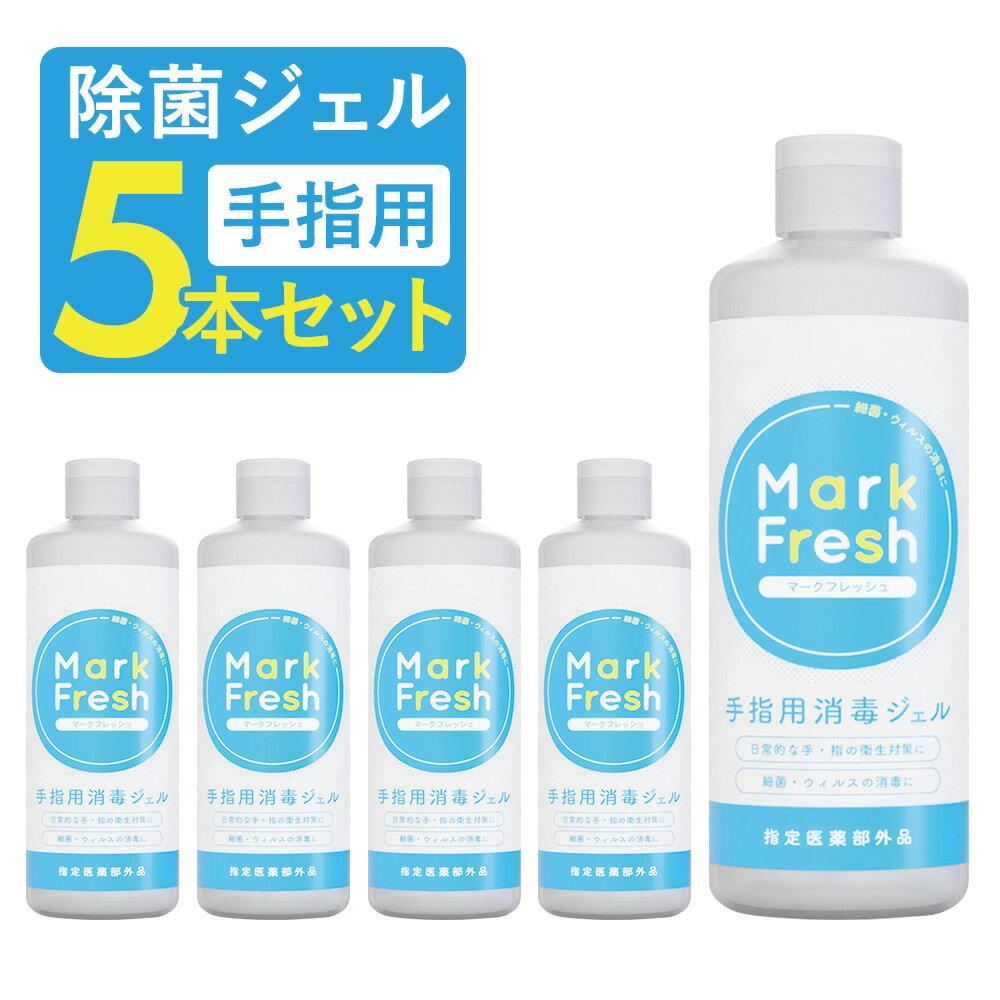 洗剤・柔軟剤・クリーナー, 除菌剤  120ml 5 70