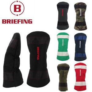ブリーフィングゴルフドライバー用ヘッドカバー(1W/#1/DR)BG1732503BRIEFING【あす楽対応】【smtb-f】
