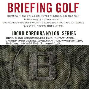 ブリーフィングゴルフボールホルダーボールケースカラビナフック付きBRG191G23BRIEFING