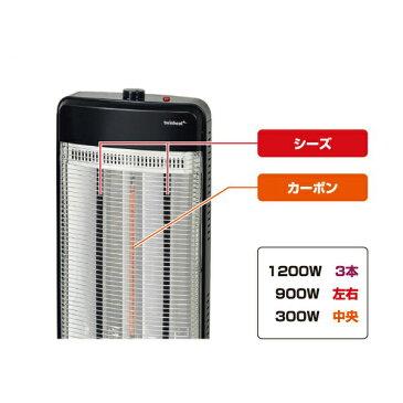 送料無料 山善(ヤマゼン) DBC-J122-B ブラック 速暖カーボンヒーター&遠赤外線シーズヒーター搭載 ツインヒートプラス YAMAZEN DBCJ122
