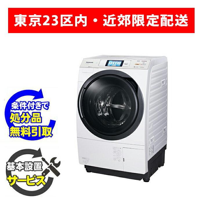 【基本設置無料】パナソニック 10kg  左開き ドラム式洗濯乾燥機 NA-VX9600L-W クリスタルホワイト 23区近郊限定配送 洗濯機:TAKEYA 大型家電館