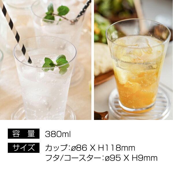 タケヤチェアーズカップ3804個セット6プラスチック製