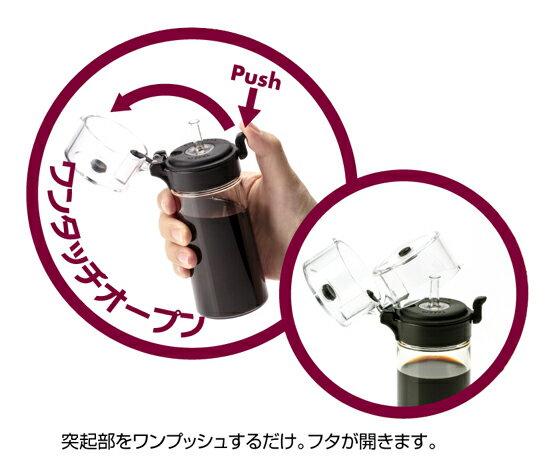 【タケヤ】フレッシュロックしょう油差しS3
