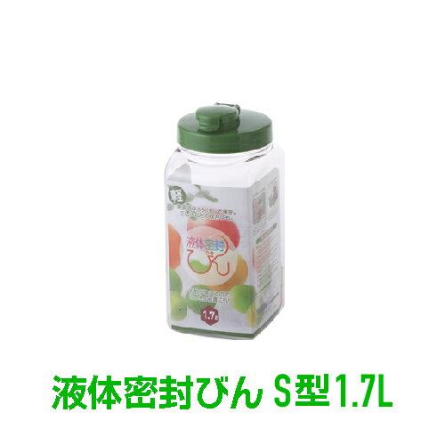 タケヤ液体密封びんS型1.7L 角型替えパッキンプレゼント中プラスチック製の液体密封びんで軽くて丈夫 お酢やアルコールに対応