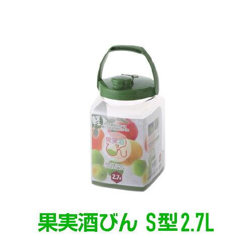 タケヤ果実酒びんS型2.7L 角型替えパッキンプレゼント中 プラスチック製の果実酒びんで軽くて丈夫 お酢やアルコールに対応