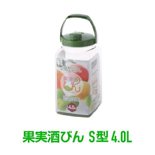 タケヤ果実酒びんS型4.0L 角型替えパッキンプレゼント中プラスチック製の果実酒びんで軽くて丈夫 お酢やアルコールに対応