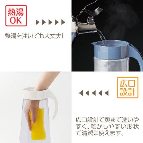 冷水筒ファインジャグ2.2L【冷水筒日本製横置き熱湯OK洗いやすい形状】