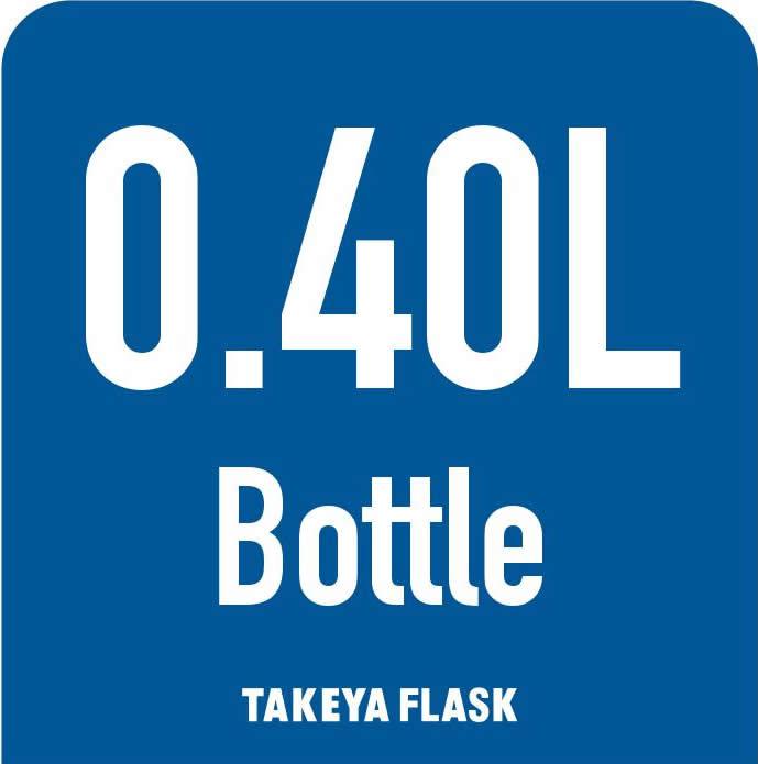 TAKEYAタケヤフラスク400mlハロウィンキャンペーン!【0.4Lタケヤサーモフラスク水筒ステンレスボトル真空断熱直飲み保冷専用0.4Lサイズ限定】