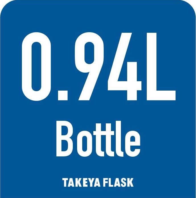 【送料無料】タケヤフラスクアクティブライン940ml0.94Lタケヤ水筒ステンレスボトル真空断熱直飲み保冷専用ギフトスポーツフィットネス部活動