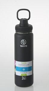タケヤフラスク 0.7L ブラック  【サーモフラスク おしゃれ ステンレス ボトル 水筒 直飲み 保冷 子供】