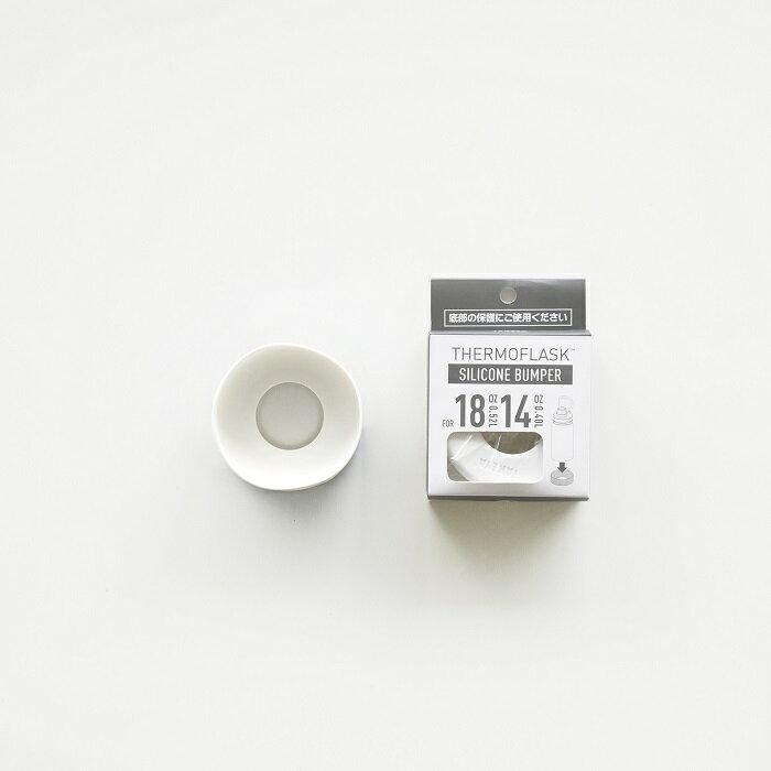 TAKEYAタケヤフラスク520ml/400ml専用シリコーンバンパー【タケヤサーモフラスク0.52L/0.4L専用】