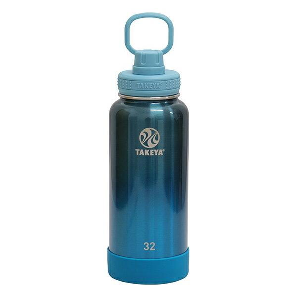 【送料無料】タケヤフラスクアクティブラインオンブレ940ml0.94Lタケヤ水筒ステンレスボトル真空断熱直飲み保冷専用ギフトスポーツフィットネス部活動