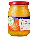 ■明治屋 ざくざくオレンジママレード 340g